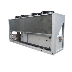 SMGS Čileri i toplotne pumpe hlađene vazduhom - MULTIPOWER-A R-H